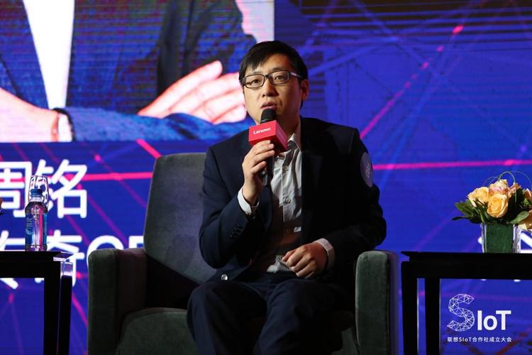 中国智能家居产业联盟CSHIA秘书长 周军
