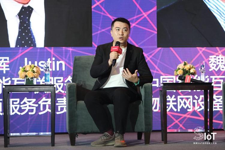 联想中国智能互联服务团队音频服务负责人 王辉