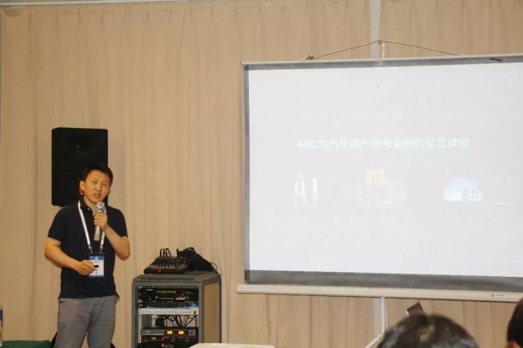 科大讯飞AI研究院副院长王海坤发表讲话
