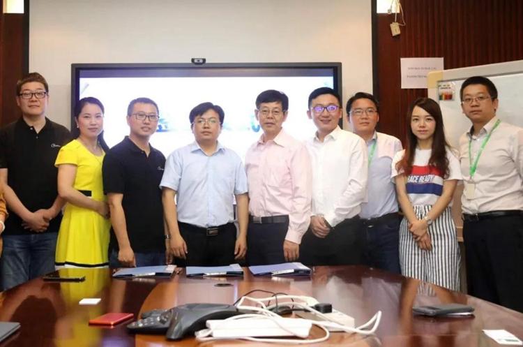 指芯科技、天午科技、芯之联三方战略合作协议 签署大会