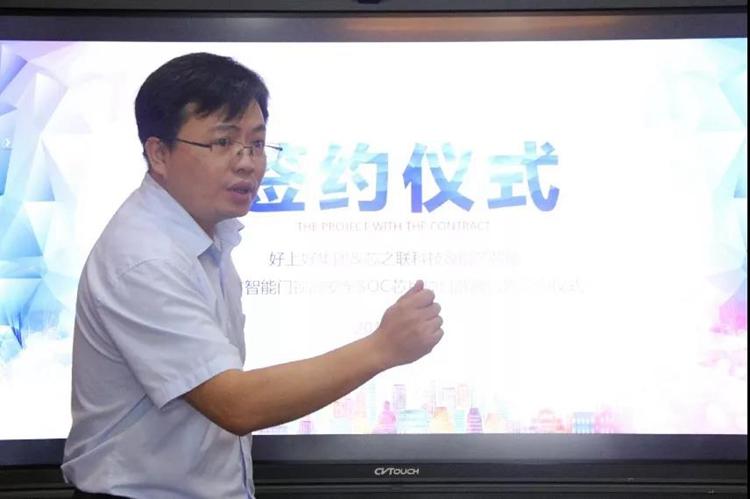 """指芯科技易总""""为中国芯片的发展而发力"""""""