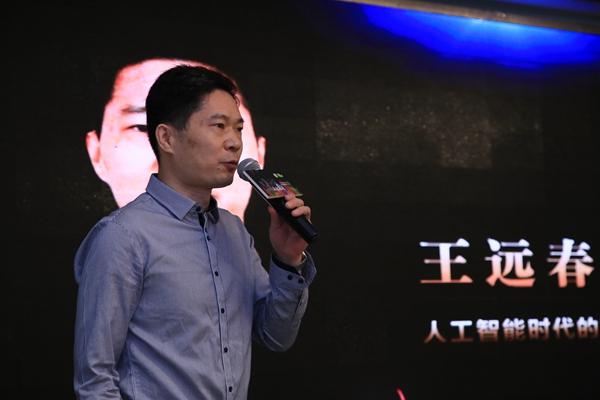 厦门立林物联网技术研究院副院长王远春先生