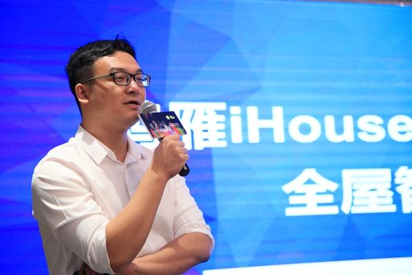 杭州鸿雁电器有限公司产品经理杨刚先生