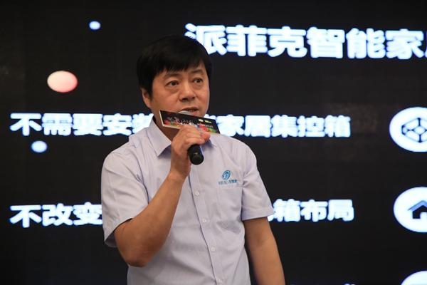 南京派菲克物联科技有限公司总经理仇玉龙先生