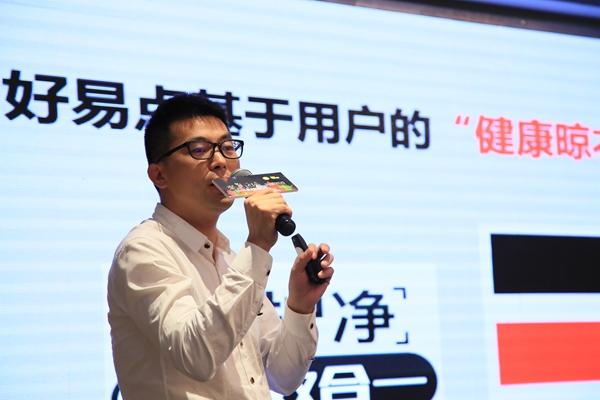 浙江好易点智能科技有限公司品牌市场总监戴东阳先生