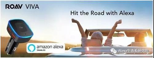 alexa2018052802