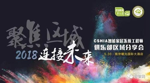 fenxiang2018052701