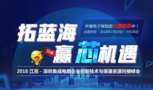 huaqiang2018053101