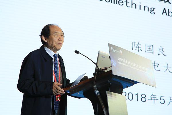 中国科学院院士陈国良
