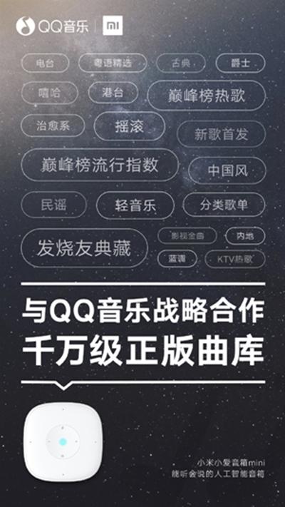 xiaoai2018051101