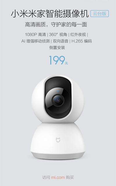 xiaomi2018051801
