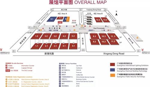 guangzhou2018060602