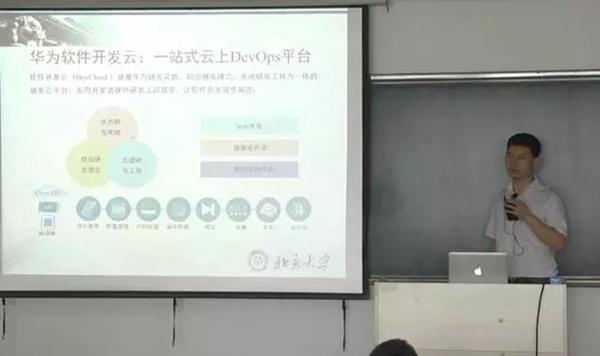北京大学软件与微电子学院张齐勋老师