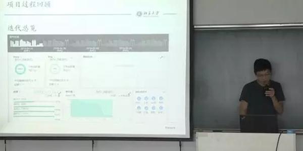 课堂上学生介绍作品开发进度