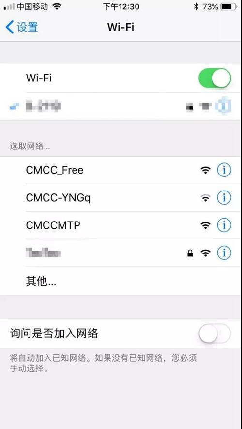 wifi2018062603