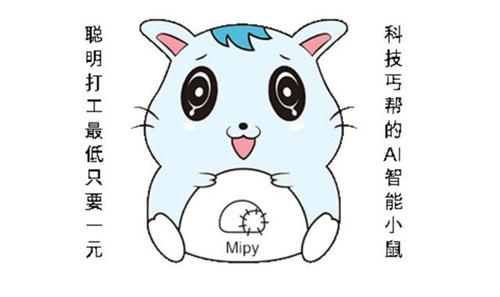 xinpian201806221