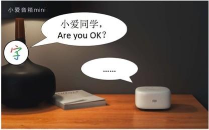 yinxiang2018062001
