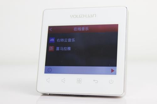 youzhuan2018062211