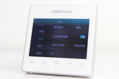 youzhuan2018062217