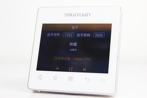 youzhuan2018062218