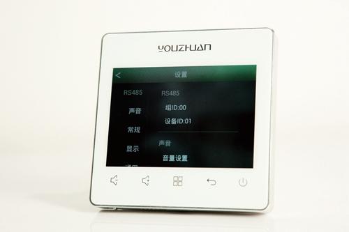 YZ-62还可以与RS485进行连接