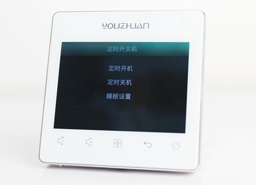 youzhuan2018062223