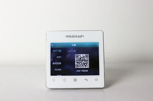 youzhuan2018062226