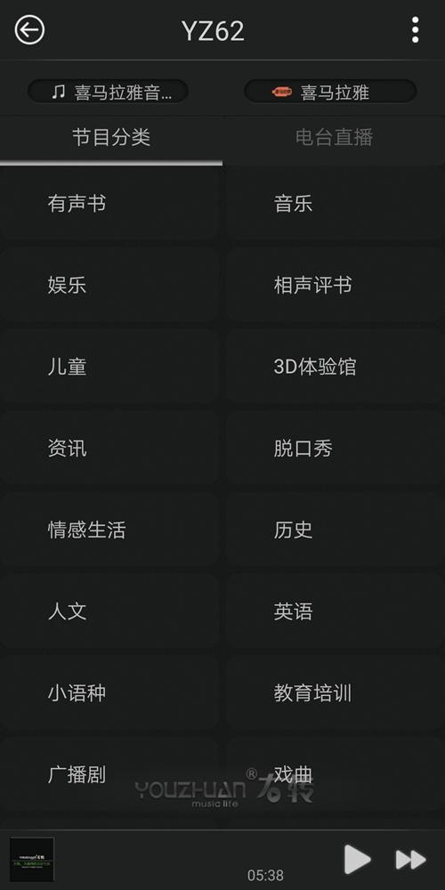 youzhuan2018062233