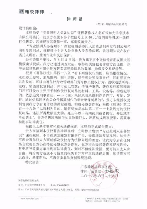 yunzhiguang2018062902