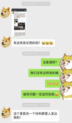 yunzhiguang2018062903