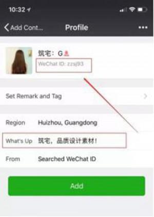 yunzhiguang2018062906