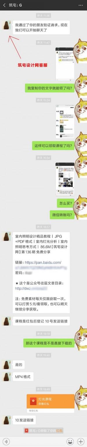 yunzhiguang2018062907