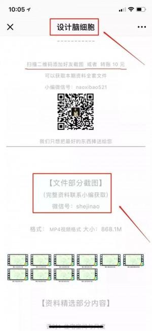 yunzhiguang2018062909