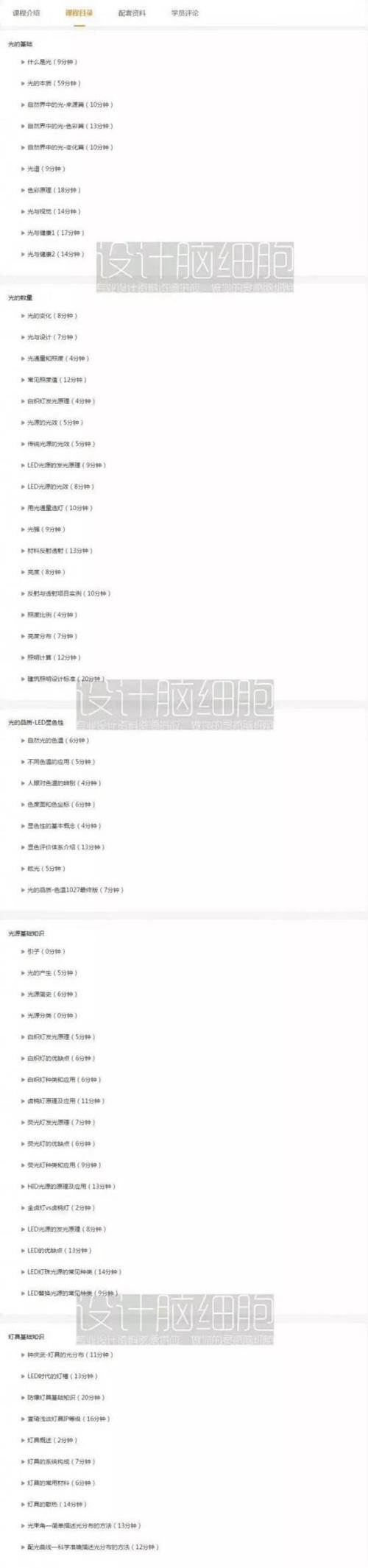 yunzhiguang2018062911