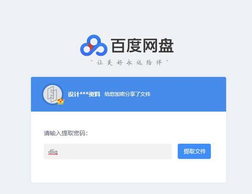 yunzhiguang2018062914