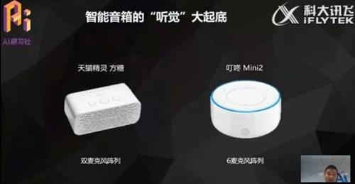 yuyin2018062301