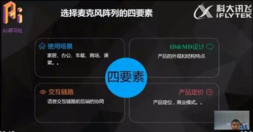 yuyin2018062304