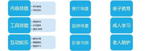 yxiang2018062517