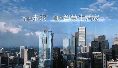 zhihui2018061001