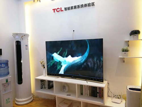 TCL201807084