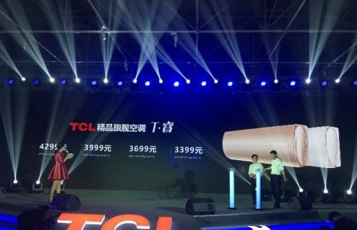 TCL2018071903