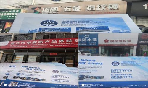 河南省焦作市专业市场