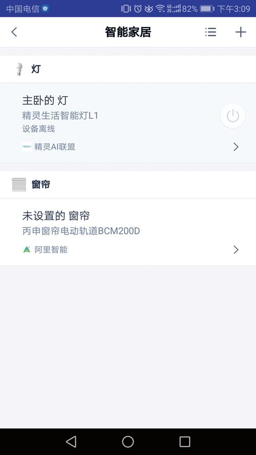 bingshen2018071755