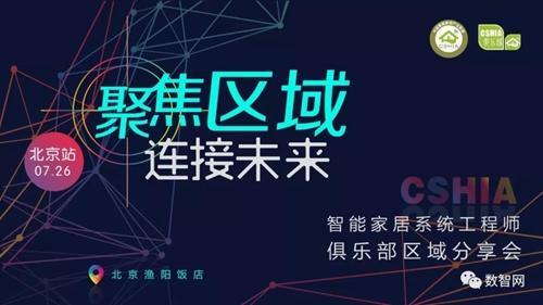 changjia2018072301