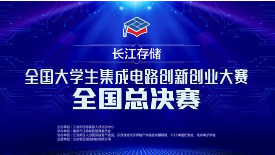 changjiang20180731001