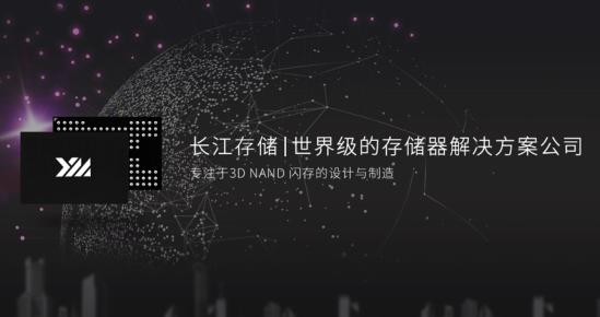 changjiang20180731002