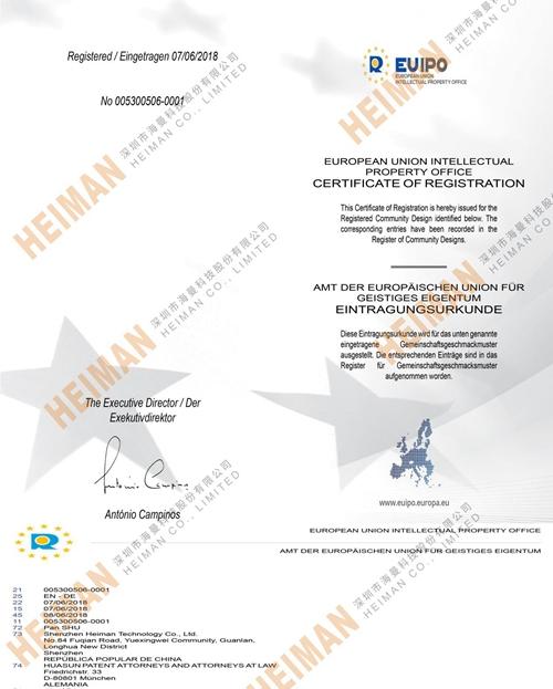 ▲智能红外探测器HS3MS专利证书