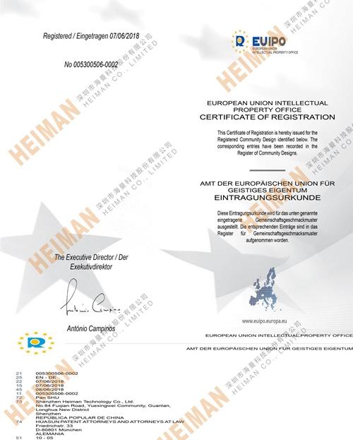 ▲智能门磁HS3DS专利证书