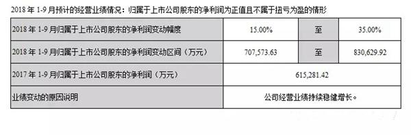 hkws201807211