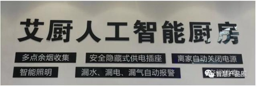 jiaju2018072507
